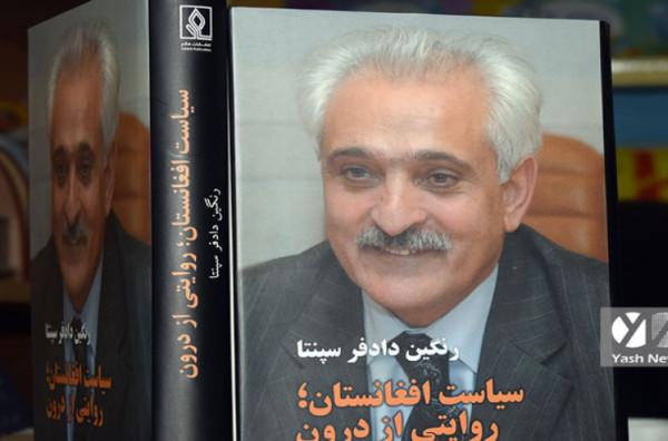 عکس برای مقاله یبل