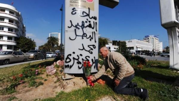 میدان شهید بوعزیزی