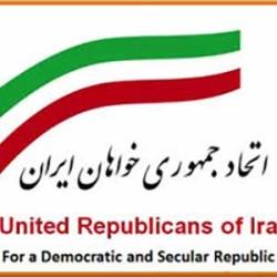 هدف ما استقرار جمهوری سکولار و دمکرات در ایران است!